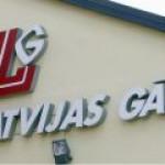 """Правительство Латвии вынуждает """"Газпром"""" побыстрее избавиться от активов Latvijas Gaze"""