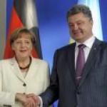 """В Германии стали путаться с """"идентификацией"""" """"Северного потока-2"""""""