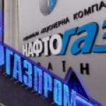 """""""Нафтогаз"""" посчитал, что """"Газпром"""" должен ему еще 8 млрд долларов"""