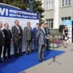 VI Индустриальный Форум