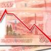 Падение цен на нефть может в перспективе нарушить сбалансированность бюджета России