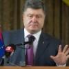 Украина рассказала ЕС о невозможности реализации проекта «Северный поток-2»