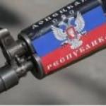 В Ждановке предотвратили диверсию на шахте
