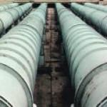 Petrobras продаст еще одно газотранспортное подразделение
