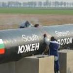 В Словакии думают, что «Южный поток» задушит экономику Украины