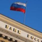 ЦБ РФ понизил ключевую ставку умеренно, рубль — слегка окреп