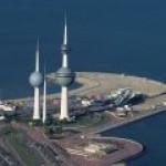 Кувейт хочет покрыть внешними займами более трети дефицита бюджета