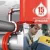 ЛУКОЙЛ готов обменять долю в ННК на часть азовских активов «Роснефти»