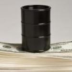 Экспортная пошлина на нефть в РФ немного снизилась