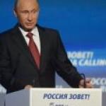 Путин: назрела необходимость приватизации пакетов некоторых государственных энергокомпаний