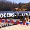 """Почему Россия и Китай """"обречены"""" на энергетическое сотрудничество?"""