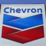 Chevron планирует добывать углеводороды в Западной Украине