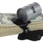 Нефтеразведчики выставили последние активы на дешевую распродажу