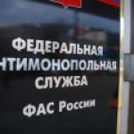 """""""Газпром"""" считает провокацией жалобы в ФАС по поводу ТБД"""