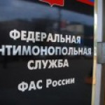 "ФАС проиграла ""Газпрому"" дело по закупке труб на 100 млрд"