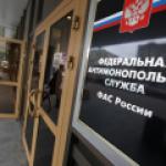 """""""Газпром"""" снова подал иск к ФАС из-за дела о закупке труб"""