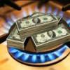 Средняя цена газа из России на немецкой границе за год упала почти вдвое