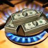 Украина может получить от ЕБРР до 300 млн долларов на газ