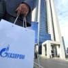 Более 2/3 франковых евробондов «Газпрома» выкупили инвесторы из Швейцарии