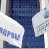 «Нафтогазу» тревожно на переговорах по газу без «Газпрома»