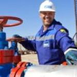 """""""Газпром"""" почти в два раза увеличил экспорт газа в Австрию"""
