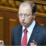 Яценюк шантажирует ЕС «газовым шантажем» России