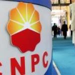 Китай разыгрывает свою нефтяную карту?