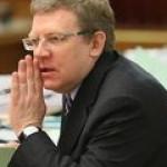 Налоговый маневр в нефтяной отрасли РФ должен быть завершен в 2017 году, считает Кудрин