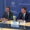 Новая трехсторонняя встреча по газу пройдет в Брюсселе