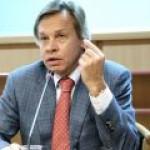 """Пушков: """"Нафтогаз"""" не в том положении, чтобы ставить России условия"""