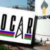 «Роснефть» и ГНКАР планируют вместе добывать и перерабатывать нефть
