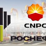 """""""Роснефть"""" заключила в Китае соглашения на 30 млрд долларов"""