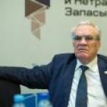 Российский нефтегазовый саммит «Трудноизвлекаемые и нетрадиционные запасы»