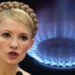 Суд в США отклонил иск Тимошенко к Фирташу по поводу отмывания газовых денег