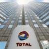 Если Total уйдет из Ирана, она потеряет все свои активы в стране