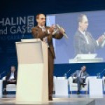 """Конференция """"Нефть и Газ Сахалина 2014"""""""