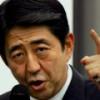 """Япония намерена """"упорно вести переговоры"""" с Россией по Курилам"""