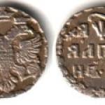 Алтын – возможная новая евразийская валюта – Альпари