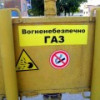 До Киева дошло, что газ может уже кончиться, а зима – еще нет