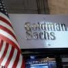 Goldman Sachs: балансировка рынка уже произошла, но этого никто не понял