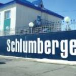 Schlumberger заработала в III квартале в 5,6 раза меньше, чем год назад