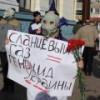Общественность Украины: Такой фрекинг нам не нужен
