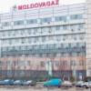 Молдавия не уверена в надежности украинского газового транзита