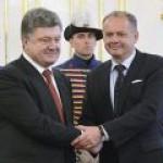 Порошенко позвал Киску в Киев и в хаб