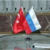 «Турецкий поток» одобрен комиссией парламента Турции