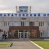 «Роснефть» продает Саратовский НПЗ