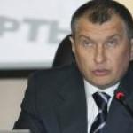 Сечин: арест Улюкаева не сказывается на планах приватизации 19,5% акций «Роснефти»