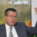 Улюкаев: Если ЕС нужны транзитные риски, то «Южный поток» не нужен
