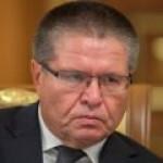 Улюкаев: спад во втором квартале усилится, в четвертом начнется рост