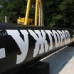 ЕБРР даст Украиме 200 млн долларов на модернизацию газопровода